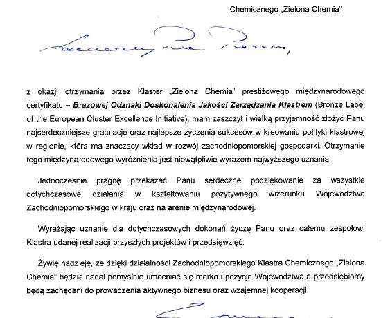 Gratulacje Marszałka Województwa Zachodniopomorskiego z okazji otrzymania Brązowej Odznaki DOskonalenia Jakości Zarządzania Klastrem