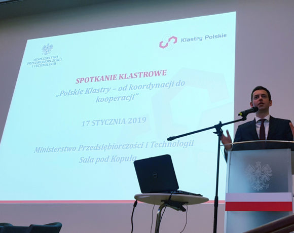 """Cluster meeting """"Polish Clusters – from coordination to cooperation"""""""