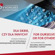 Coraz bliżej 5. Kongres Klastrów Polskich