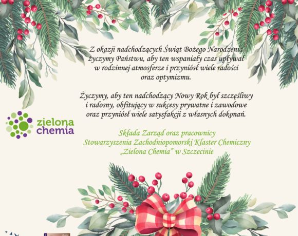 Wishes for the upcoming Christmas and New Year