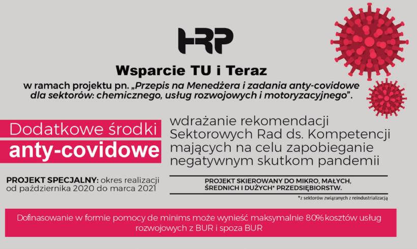 """(Polski) Już wkrótce uruchamiamy nabory w projekcie pn. """"Przepis na menedżera i zadania anty-covidowe dla sektorów: chemicznego, usług rozwojowych i motoryzacyjnego"""""""